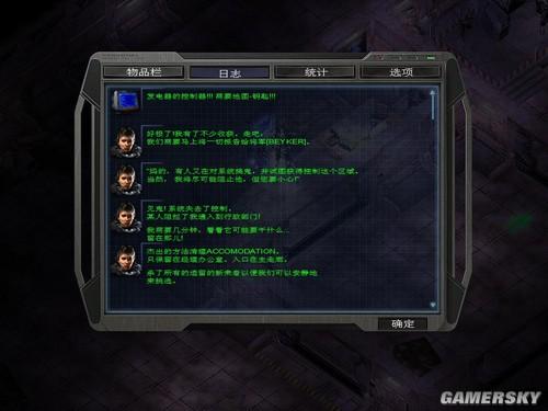 孤单枪手2 重装上阵 中文版大图预览 孤单枪手2 重装上阵 ...