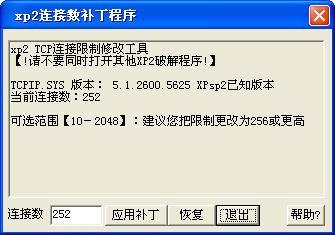 UUSee�W�j��V10.30 官方最新版