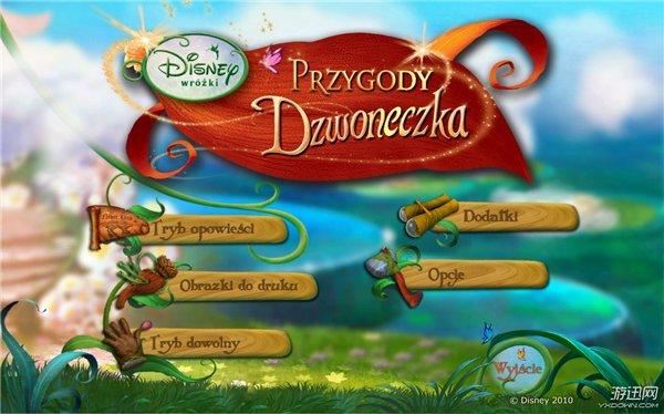 迪士尼仙女:小叮当冒险 英文版图片