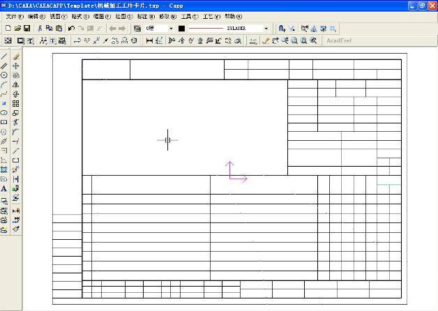 caxa工艺图表V2011 R1 免费版