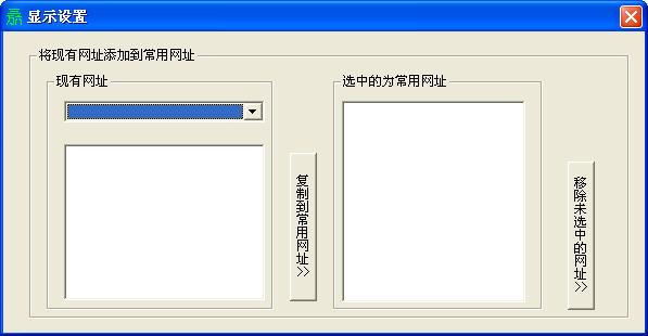 三万六网址口袋V1.1 免费版