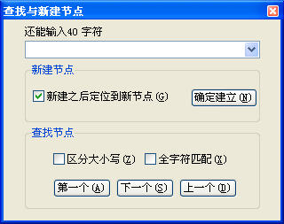 网址收藏夹V1.0 免费版