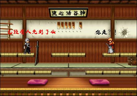 死神VS火影0.9 英文版大图预览_死神VS火影0