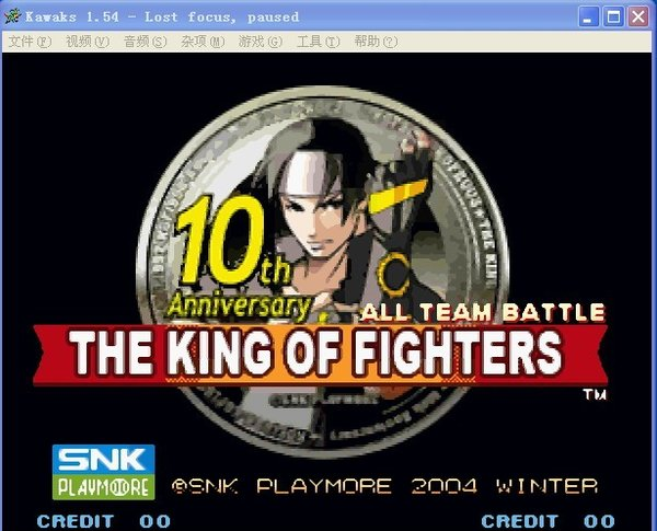 拳皇十周年纪念加强版 英文版