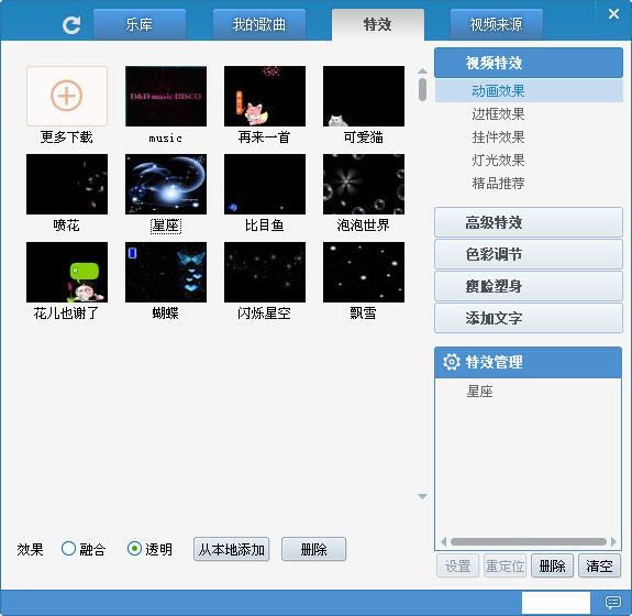 新浪9158虚拟视频V6.8.1 官方正式版