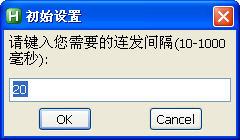 DNF连发工具V1.0.47.6 绿色版