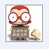 4.10858 官方版 剑灵游戏辅助脚本 v1.00 官方版 雅虎通(yahoo!图片