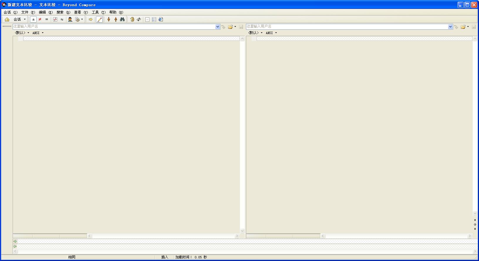 Beyond Compare(文件对比工具)V4.0 build 17677 beta 绿色汉化特别版