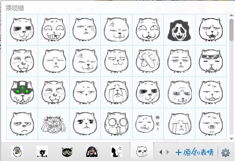 猥琐猫qq表情 图片预览