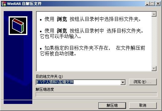 WinZip(压缩解压缩工具)V17.0 中文注册版