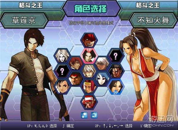 拳皇1.85绝拙i)XZ�_拳皇1.85 无敌版 图片预览