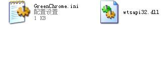 GreenChrome(Chrome补丁)V1.5
