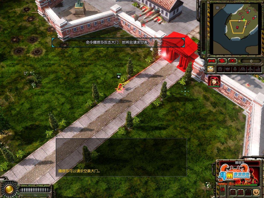 红色警戒2之世界大战中文版