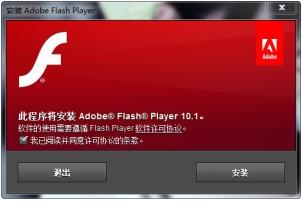 Flash Player Firefox(网页媒体播放插件)