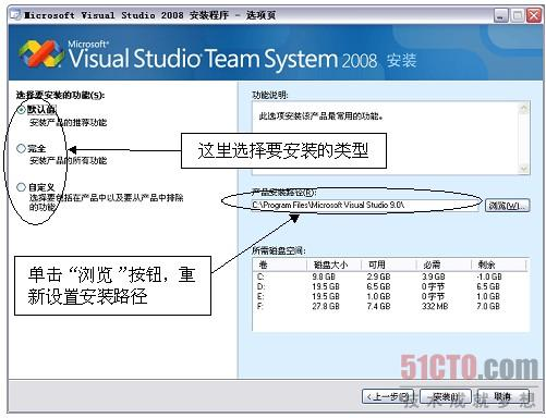 Visual Studio 2008 中文专业版 vs2008(含MSDN for SP1)中文版VS9.0