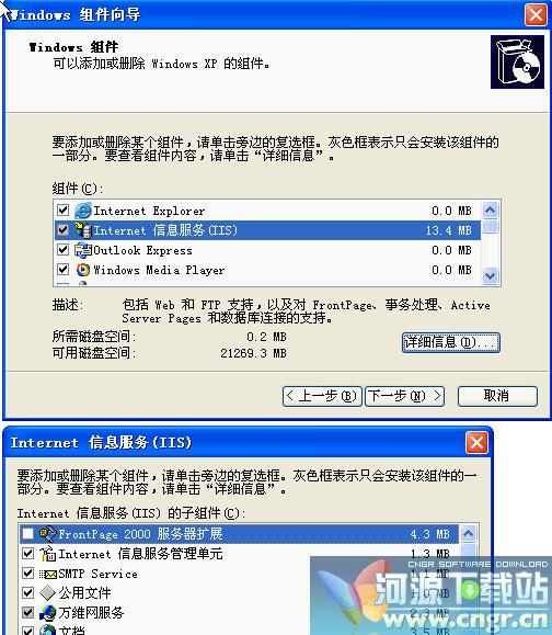 安装包 xp windows iis 文件夹 完全 安装 i386/Windows XP IIS 完全安装包I386安装文件夹(IIS5.1) 图片预览...