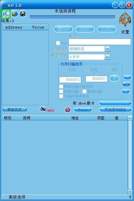...ve修改器   ve修改器汉化版 v1.1.0 汉化版   ve修改器汉化...
