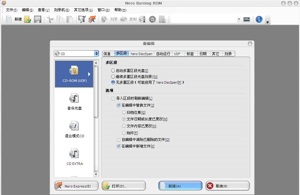 how to burn udf with nero I cannot seem to locate information on how to take an existing iso image and burn it to cd burn an iso to cdfs format neroit has cdfs and udf.