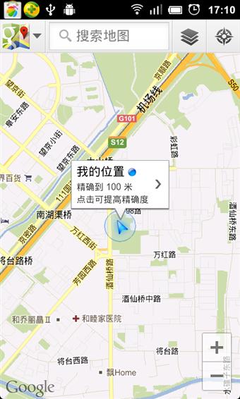 谷歌地图V9.14.0 安卓版