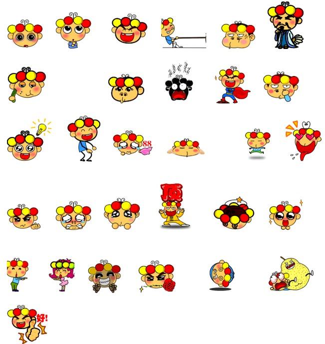 动漫 卡通 漫画 设计 矢量 矢量图 素材 头像 651_688