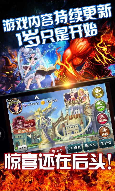 魔卡幻想电脑版V1.1.0 官网PC版