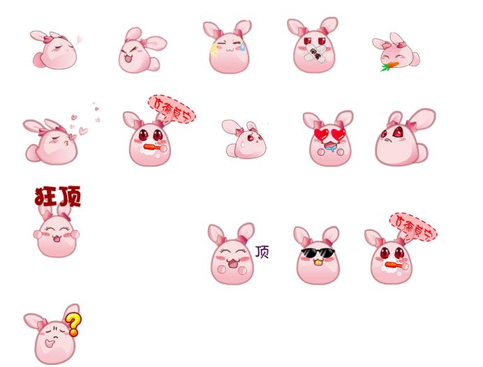 可爱/口袋西游CoCo兔子可爱QQ表情 图片预览
