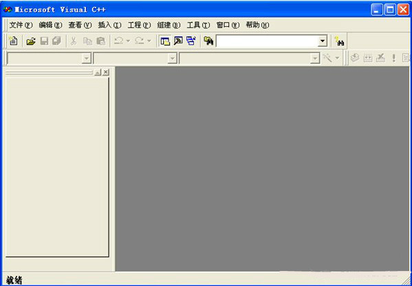 C语言vc6.0免费版