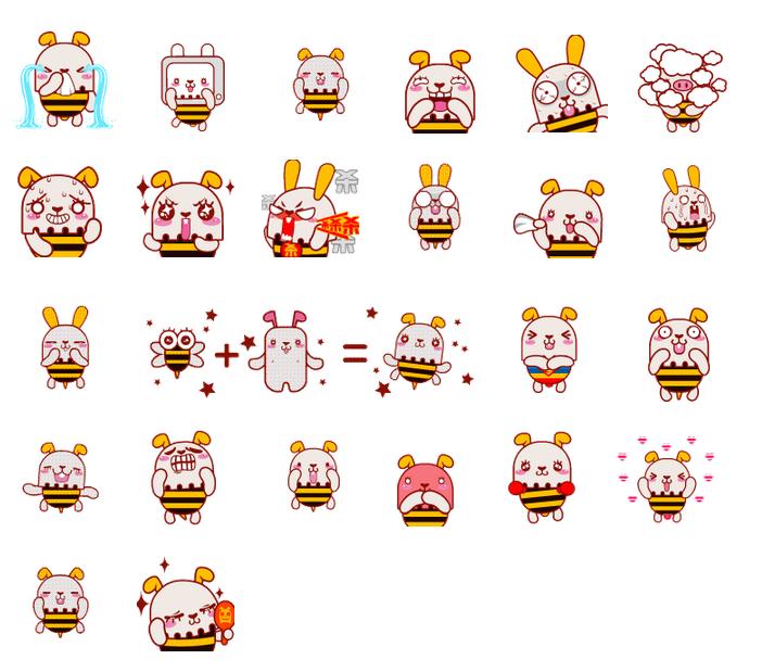 可爱蜜兔表情_可爱蜜兔qq表情包下载