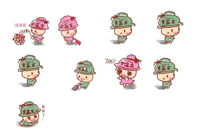 可爱布袋猪QQ表情大图预览 可爱布袋猪QQ表情图片