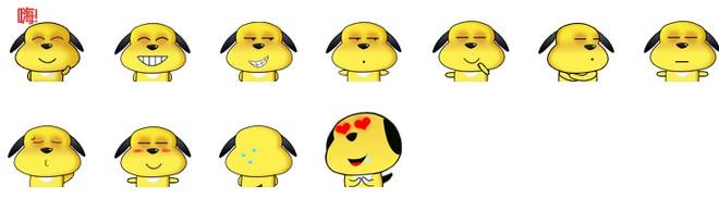 鲁卡狗搞笑qq表情包图片