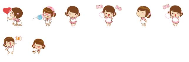 HONG女孩可爱QQ表情下载