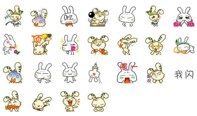 《兔趴帝国》是由暴雨娱乐开发的一款背景独特、风格可爱的策略类网页游戏,不论是游戏系统、操作界面还是人物建筑的美工等,在国内乃至国际上都属于顶级之作。游戏风格为卡通路线的Q版风格,所有的人物造型、建筑风格、界面设计等皆为《兔趴帝国》开发小组原创,画面精美,造型可爱。同时研发的3个系列的QQ表情自然水平不错啦!我们介绍一下人物吧~分别是印加、玛雅、阿兹特克,他们来自南美洲大陆,印第安文明,神秘吧~ 本专辑主要收录印加、玛雅三大部落首领表情,欢迎下载!