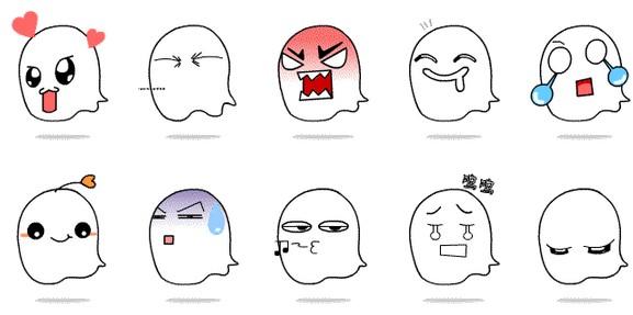 幽灵宝宝QQ表情包大图预览 幽灵宝宝QQ表情包图片