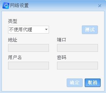 京东商家助手V3.8.0.0 最新版