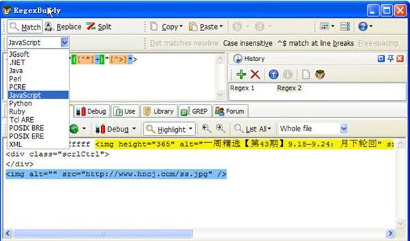 RegexBuddy(正则表达式测试工具)V4.0.3 官方最新版