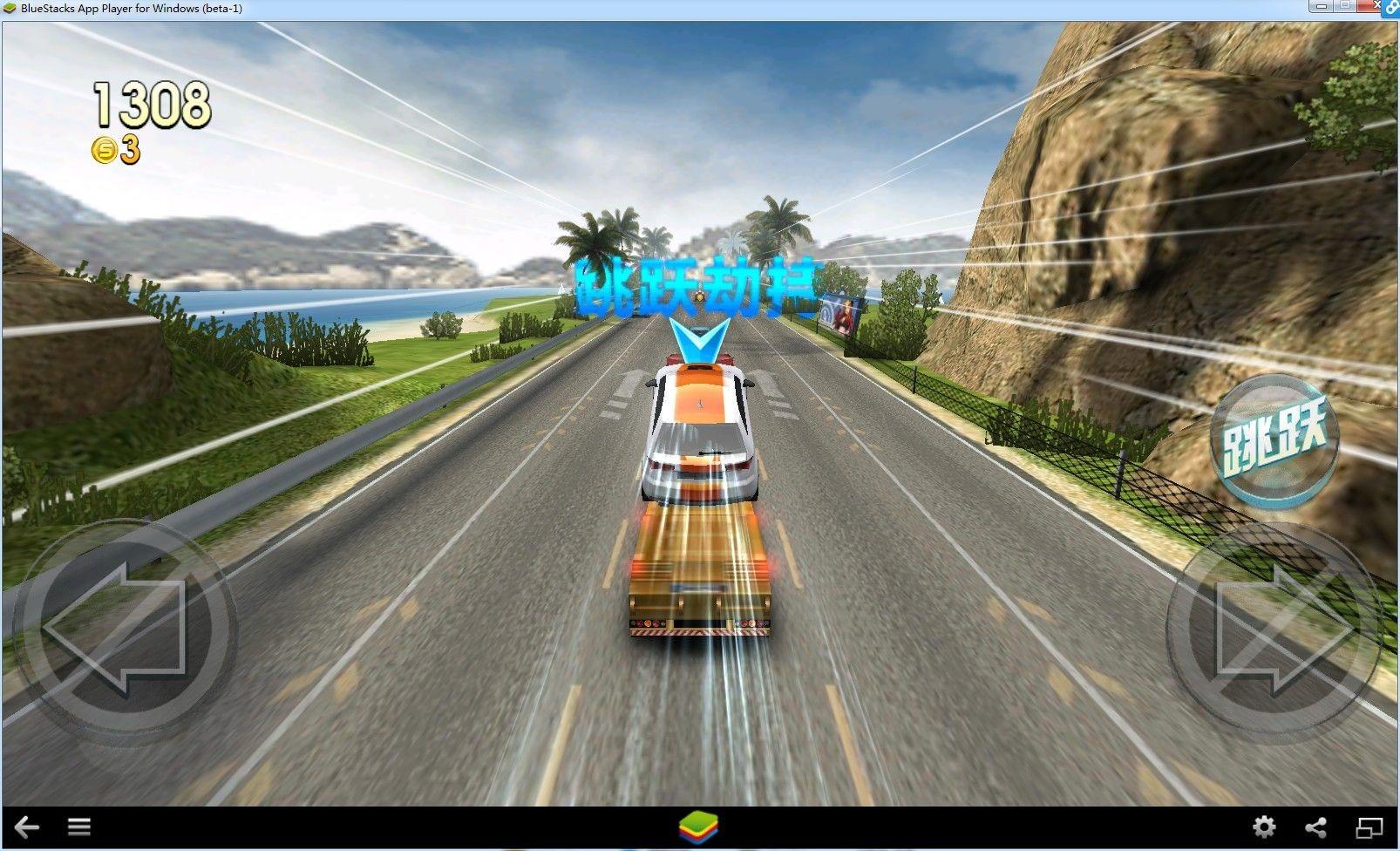天天飞车电脑版V1.1.0.40121 官方版