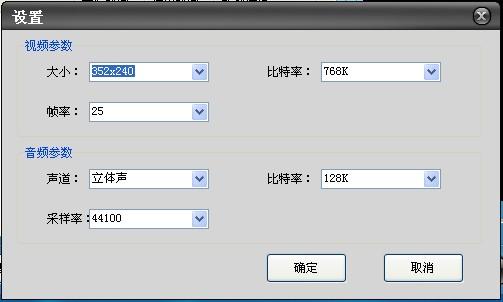 顶峰-AVI视频转换器V7.8 试用版