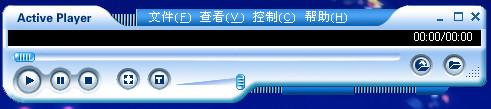 Live UC录像编辑器V3.8 官方最新版