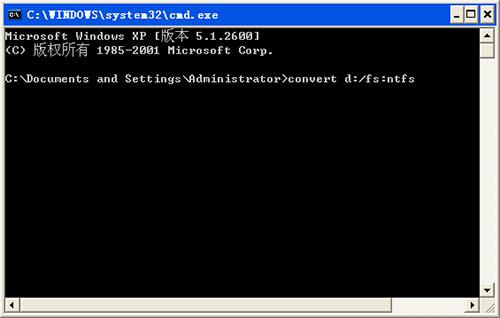 convert.exe(系统文件)