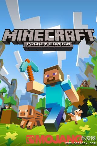 我的世界(Minecraft Explorer Pro)V0.9.5 安卓版