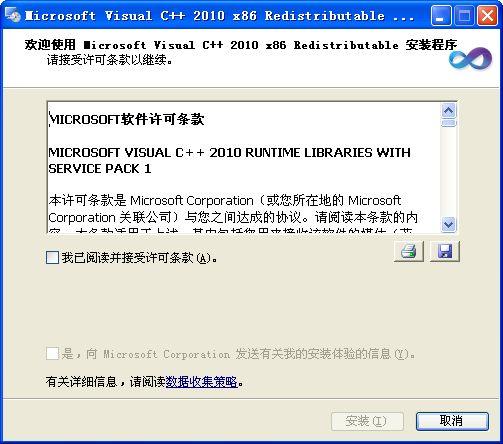 VC运行库合集电脑版