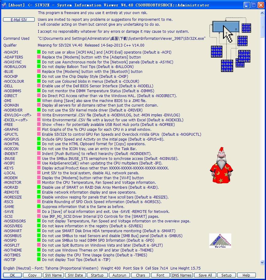 System Information Viewer(硬件检测工具)V4.45 英文绿色免费版