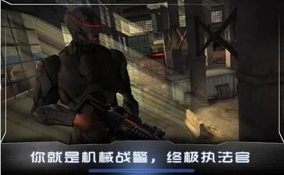杀手狙击之神V5.1.1 安卓版