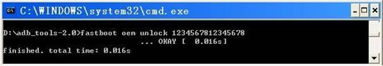 adb工具包V1.0.32 完整版