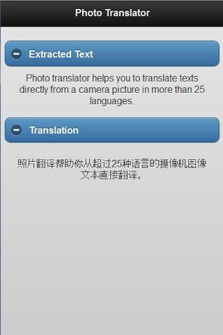 图片翻译 PhotoTranslatorV1.0.2