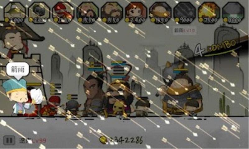 三国志塔防2V1.0.7 安卓官方中文版
