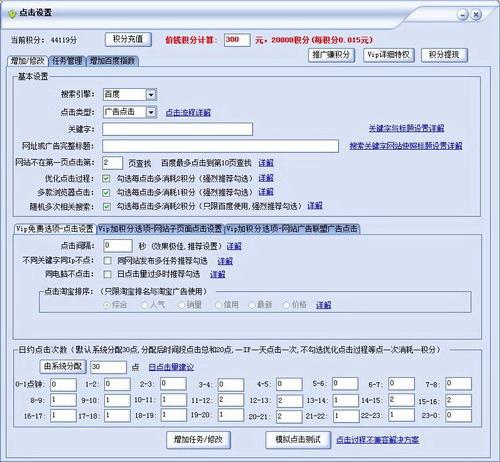 中文蝴蝶谷娱乐网站