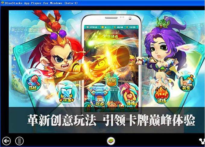 迷你西游V3.00 官方版