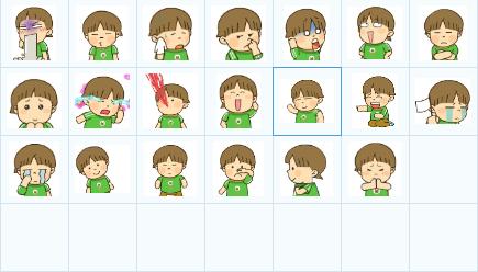 可可可爱表情_可可可爱 qq表情包下载