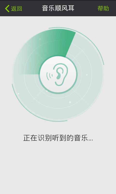天天点歌V1.6.7.1 官方版